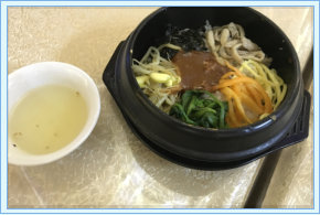 Bibimbap, a mixed rice dish